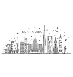 Saudi arabia detailed skyline travel and tourism vector