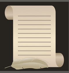 scroll feather and the inscription vector image