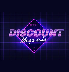 discount poster with cool design back to the 80s vector image vector image
