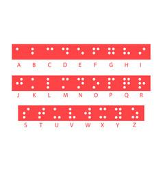 braille alphabet letters vector image
