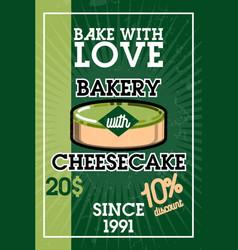 color vintage bakery banner vector image