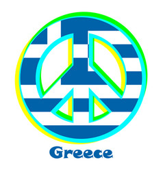 Flag of greece as a sign of pacifism vector