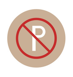 no parking sign in crossed out red circle block vector image