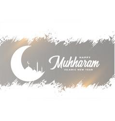 Traditional muharram festival card design vector