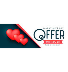 valentines day sale promotion banner template vector image