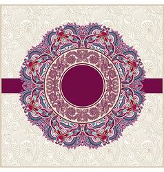 circle floral ornamental vintage template vector image vector image
