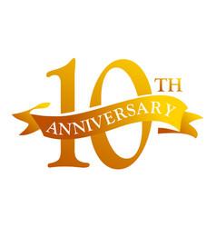 10 year ribbon anniversary vector