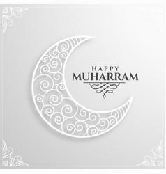 Decorative happy muharram white card design vector
