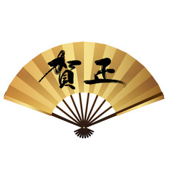 folding fan with japanese calligraphy vector image