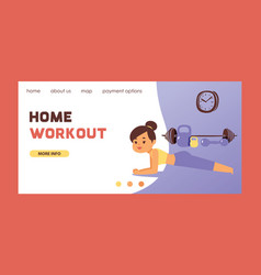 workout landing web page business card pattern vector image