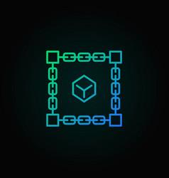 Cube inside blockchain colorful sign block vector