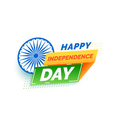 Happy independence day india wishes card design vector