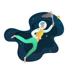 man in space man reaches his goal make dreams co vector image