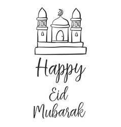 Collection card eid mubarak theme vector