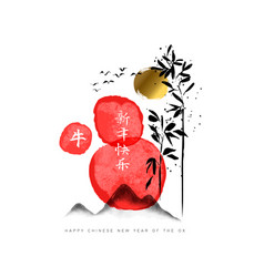 Chinese new year ox hand drawn asian mountain card vector
