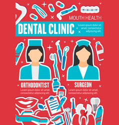Poster for dental health clinic vector