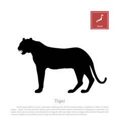 black silhouette of a japanese tiger vector image