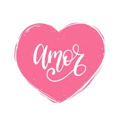 Amor calligraphy spanish translation vector