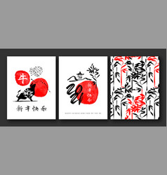 chinese new year ox 2021 red hand drawn card set vector image