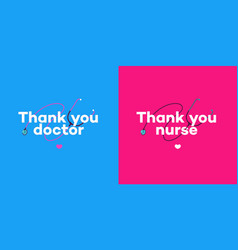 Thank you doctors and nurse set card vector