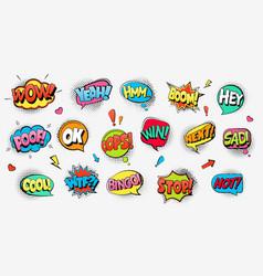 comic book text speech bubbles funny explosive vector image