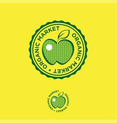 Apple organic market logo food emblem stamp vector