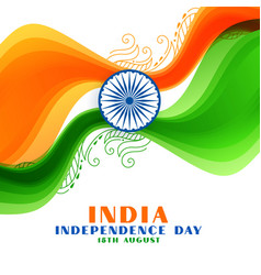 India independence day wavy flag background vector