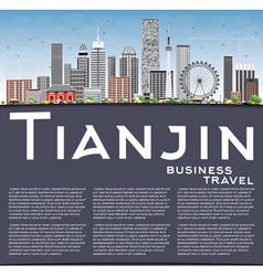 Tianjin Skyline with Gray Buildings vector image