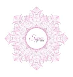 Pink Circle Ornament vector image vector image