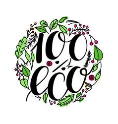 100 percent eco food menu icons hand written vector image vector image
