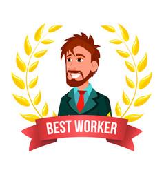 best worker employee european man manager vector image