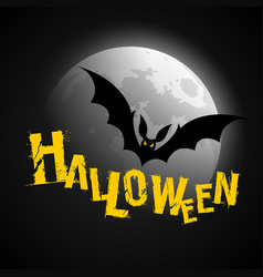 happy halloween yellow lettering vector image