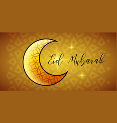 Islamic holiday with lettering eid vector