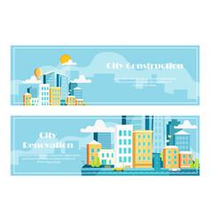 set landscape architecture of the modern city vector image