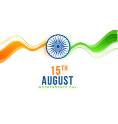 Stylish 15th august indian independence day vector