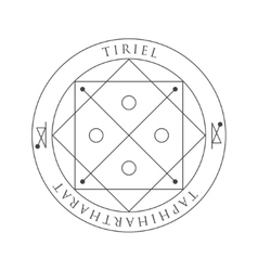 Pentacle Of Mercury An ancient talisman for luck vector image vector image