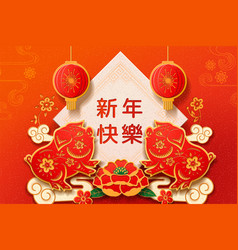 Chinese happy new year paper cut for 2019 with pig vector