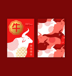 Chinese new year ox gold red greeting card set vector