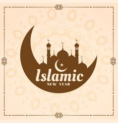Islamic new year muharram festival muslims vector