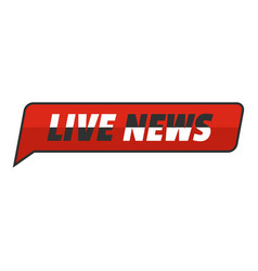 News icon flat style vector