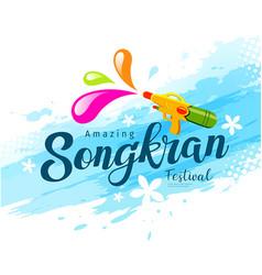 amazing songkran festival water gun vector image vector image