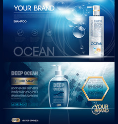 digital ocean blue shower gel vector image vector image