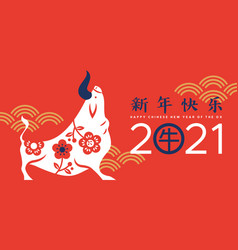 Chinese new year ox 2021 modern red gold banner vector