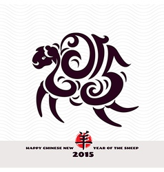 New year greeting card with sheep vector