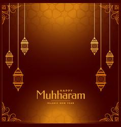 Shiny muharram festival decorative card design vector