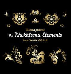 A set of russian gold khokhloma painting vector