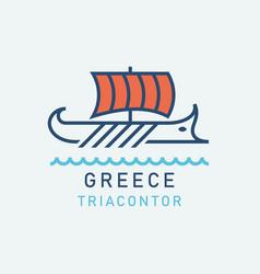 Ancient greek ship vector