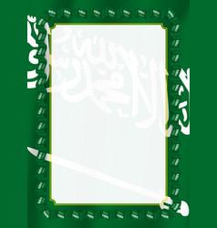 frame and border of ribbon with saudi arabia flag vector image