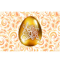 happy easter calligraphy lettering beautiful vector image