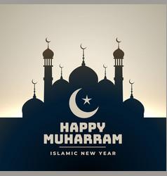 Happy muharram festival card with mosque design vector